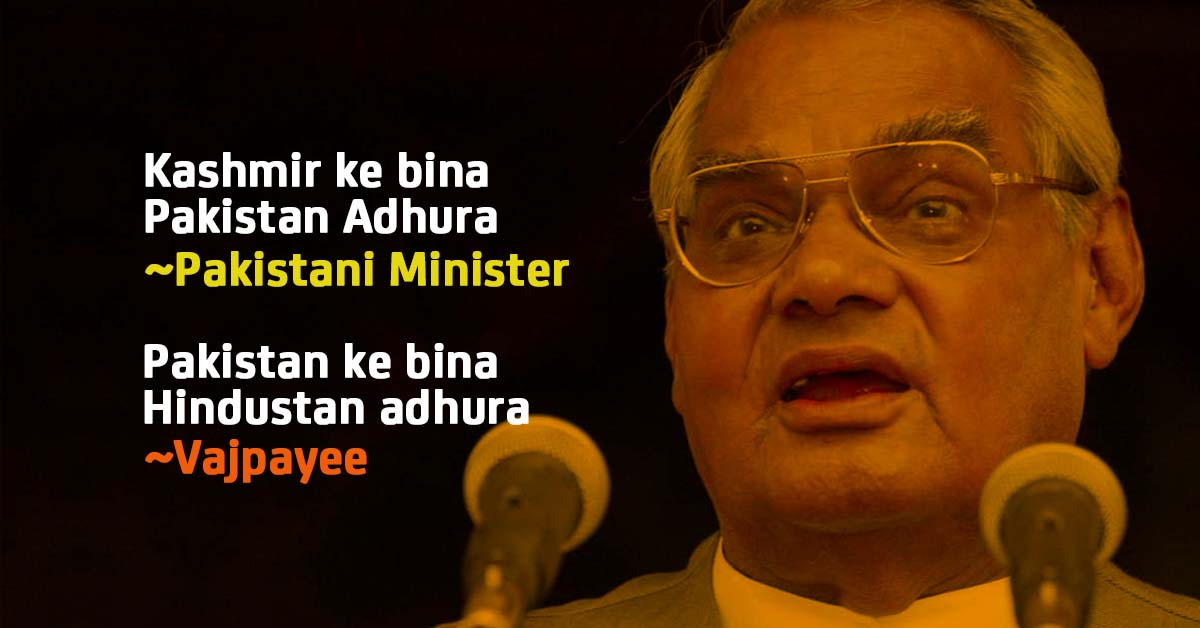 8 Witty Quotes By Atal Bihari Vajpayee, The King Of Oratory