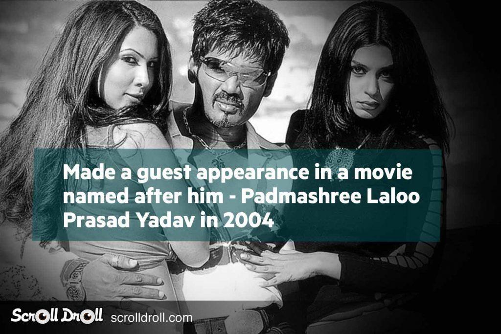 Padamshree Lalu Prasad yadav