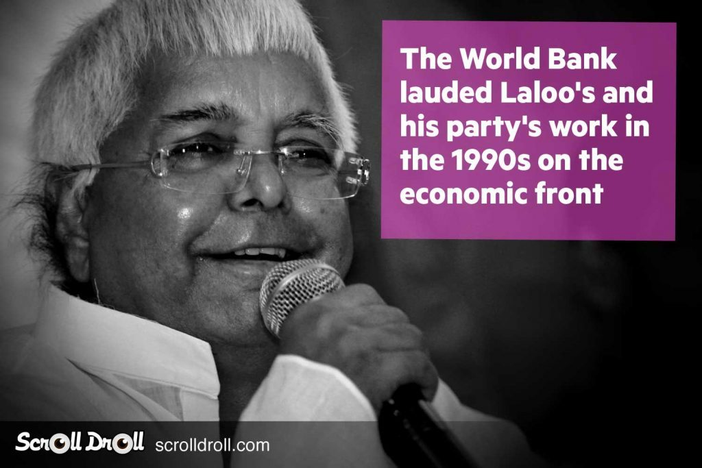 Facts about Lalu Prasad yadav