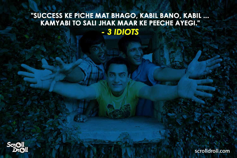 Bollywood Inspirational Dialogues (1)