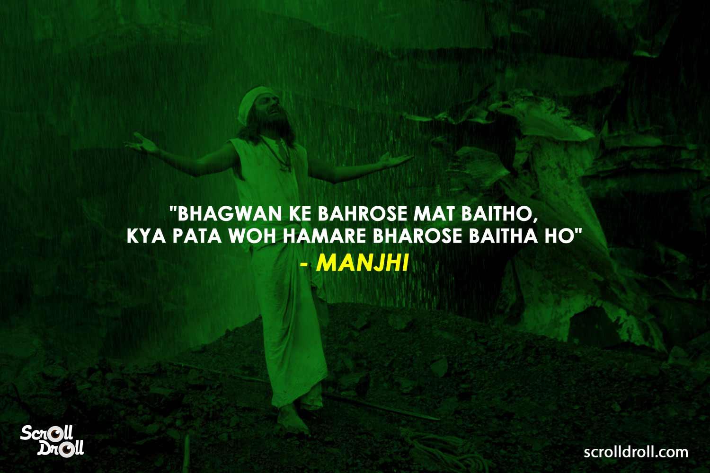Bollywood Inspirational Dialogues (11)