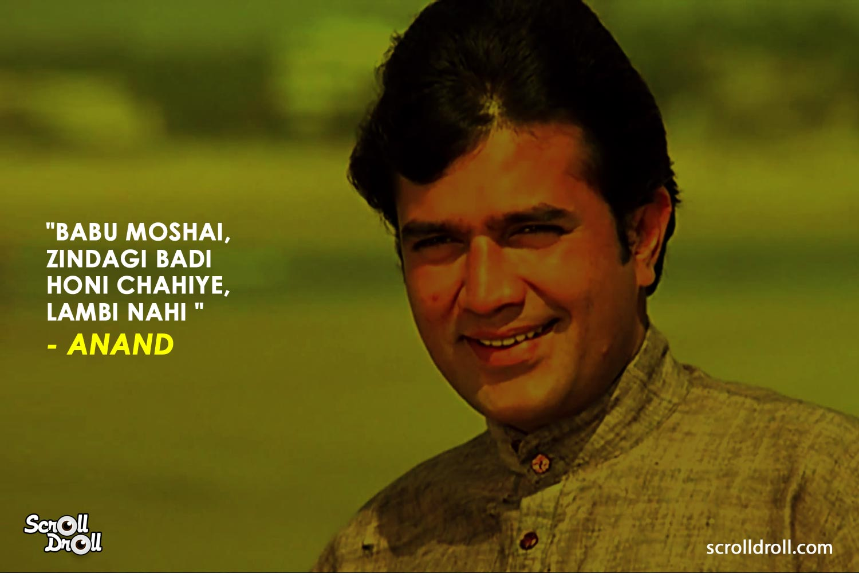 Bollywood Inspirational Dialogues (12)