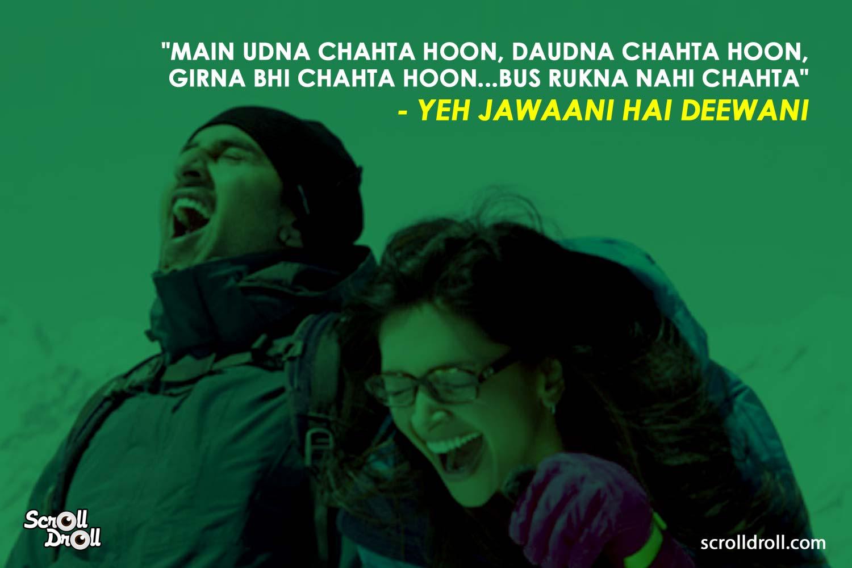 Bollywood Inspirational Dialogues (13)