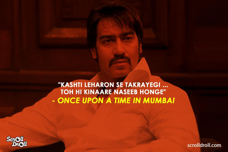 Bollywood Inspirational Dialogues (14)