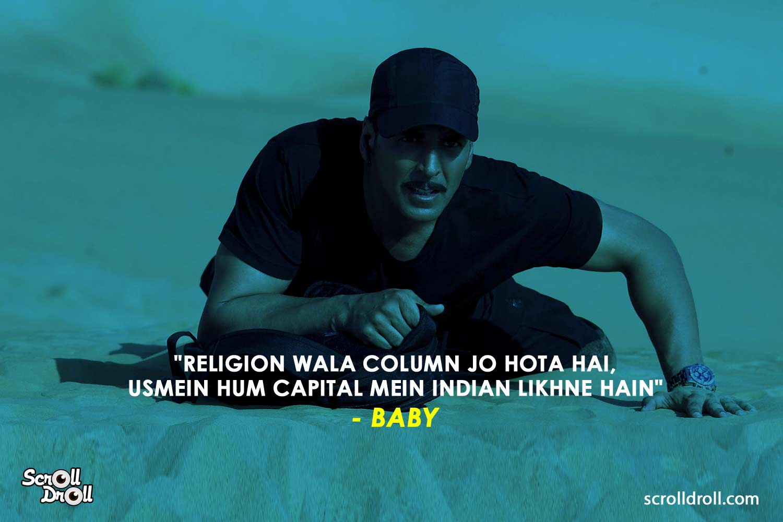 Bollywood Inspirational Dialogues (15)