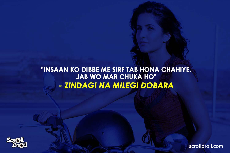 Bollywood Inspirational Dialogues (17)