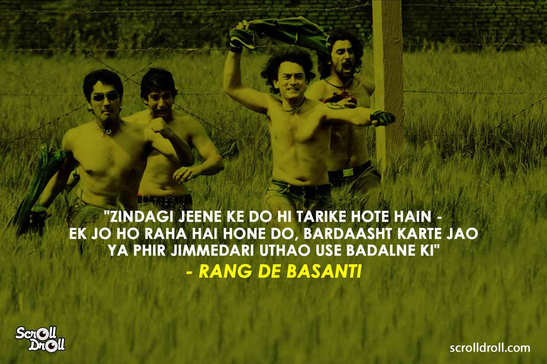 Bollywood Inspirational Dialogues (2)