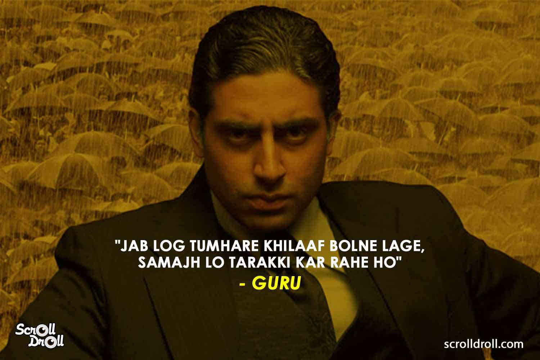 Bollywood Inspirational Dialogues (3)