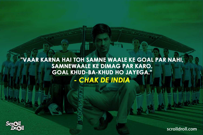 Bollywood Inspirational Dialogues (5)