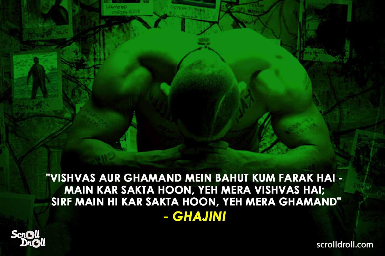 Bollywood Inspirational Dialogues (6)