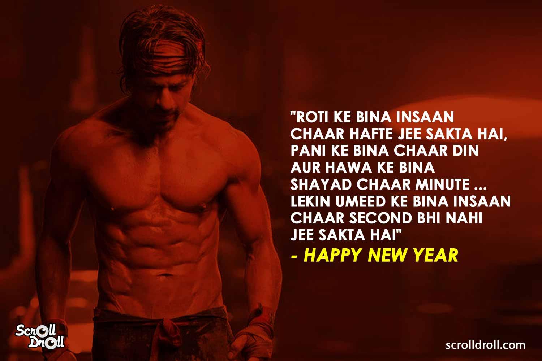 Bollywood Inspirational Dialogues (7)