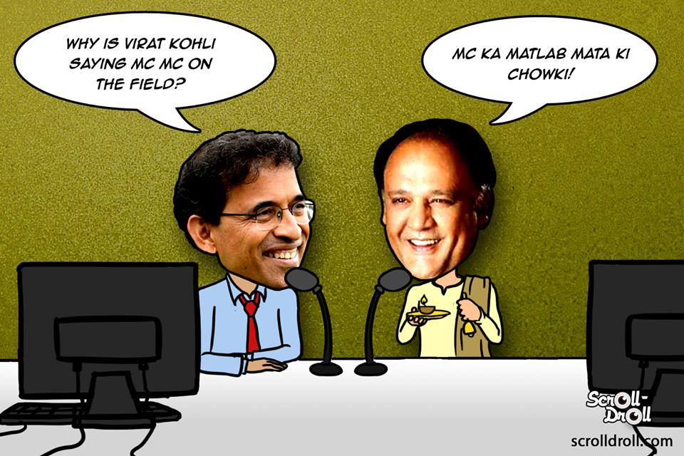 Alok Nath As Cricket Commentator