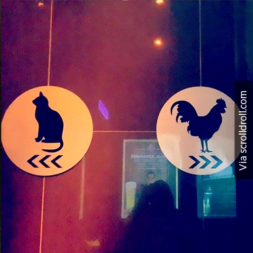 Creative Toilet Signs (3)