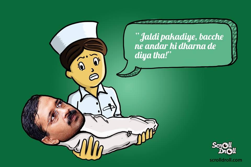 Kejriwal Born Nurse Said