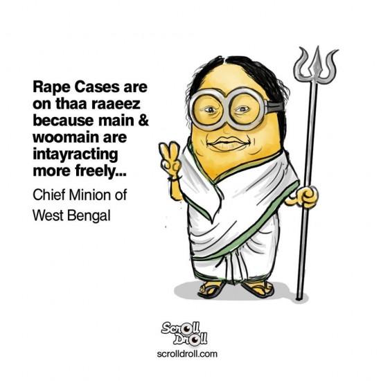 Mamta Banerjee Minion