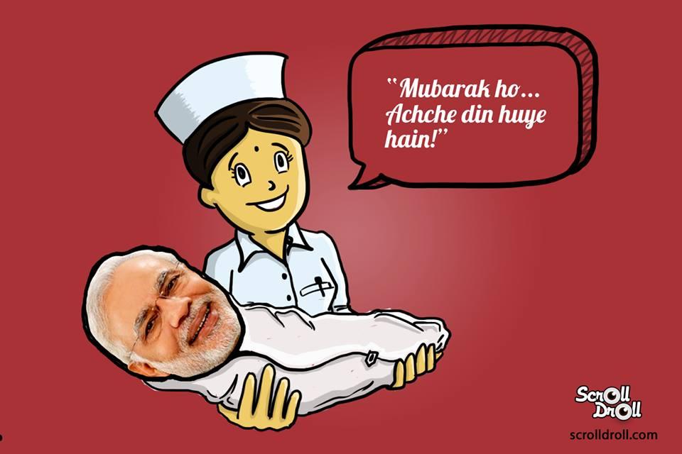 Modi Born Nurse Said