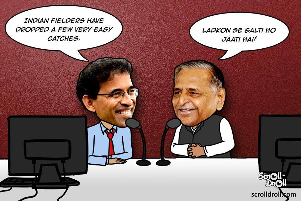 Mulayam Singh Yadav As Cricket Commentator