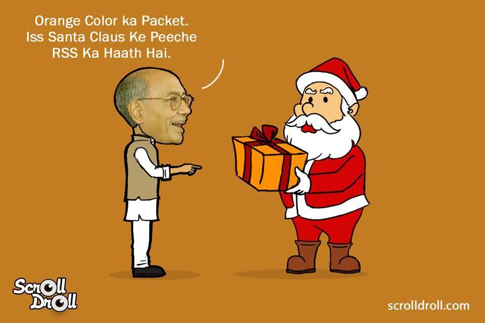 When Digvijay Singh Met Santa