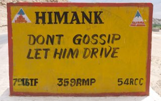 16 Most Hilarious Signboards Put Up By BRO.
