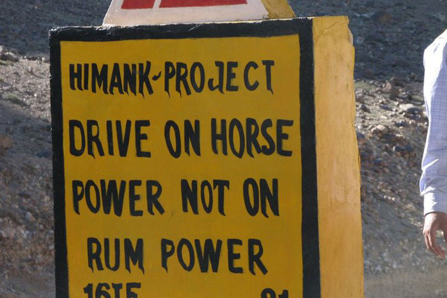 Funny Signboards-Drive on horse power not on rum power