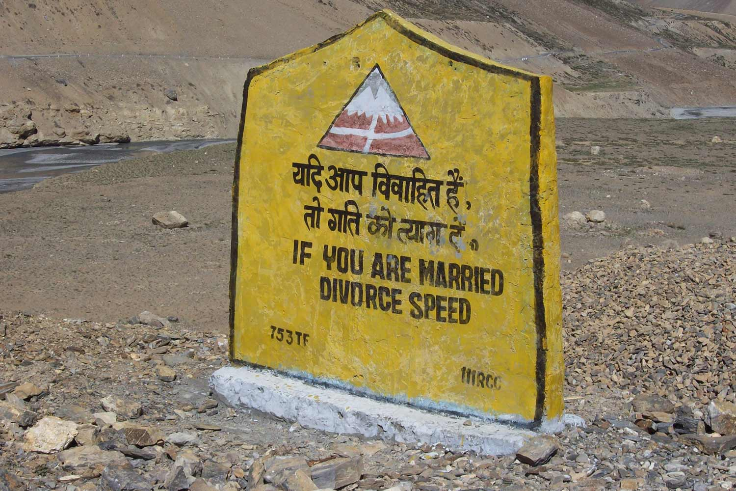 Funny Signboards-if you are married divorce speed