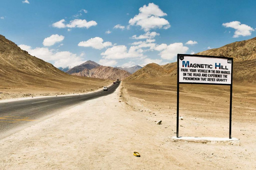 India Natural Wonders - Magnetic Hill