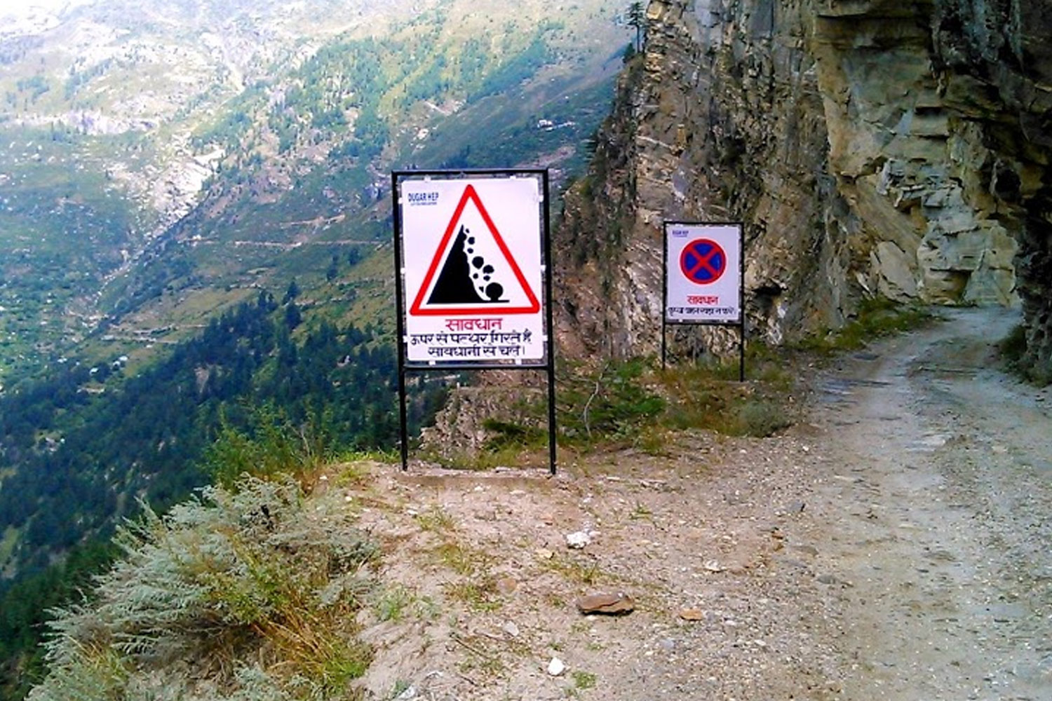 Roads in India Which Are As Deadly As Beautiful-Killar kishtwar road