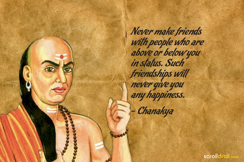 14 Best Chanakya Quotes That'll Teach You His 'Neeti'