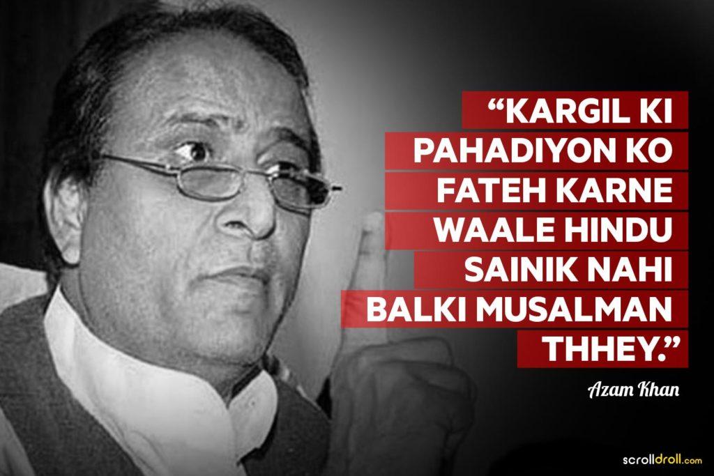 Azam Khan Controversial