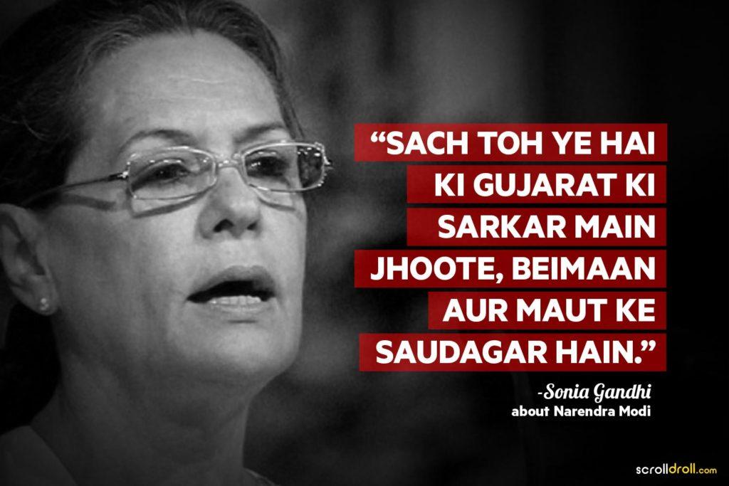 Sonia Gandhi Controversial