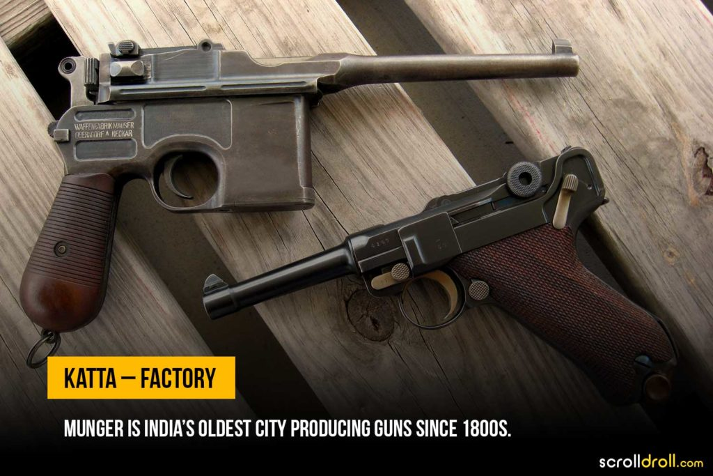 Katta Factory