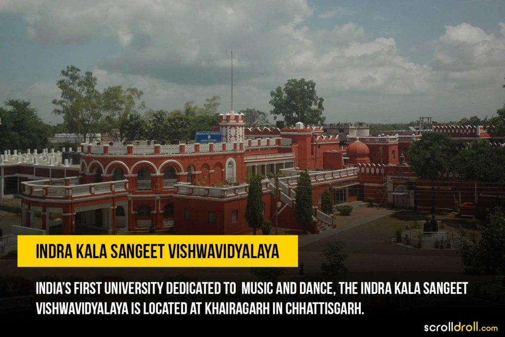 Indrakala Sangeet Vishwavidyalaya