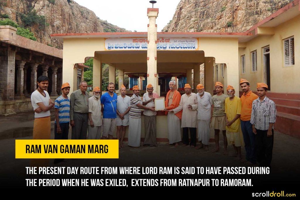 Ram Van Gaman Marg