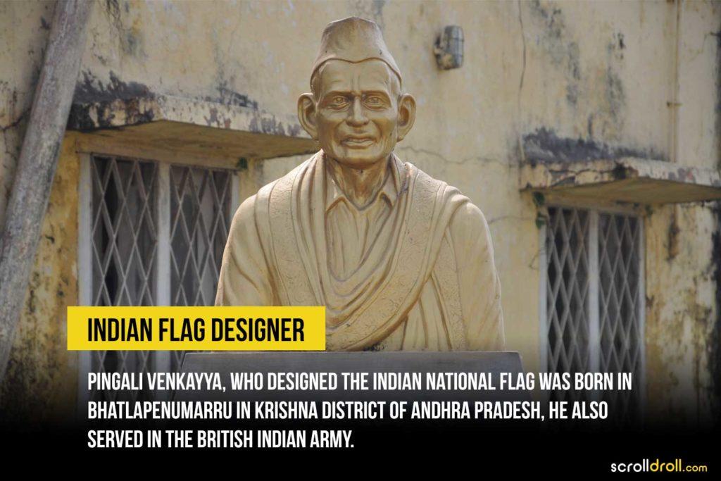 Pingali Venkayya, Indian Flag Designer