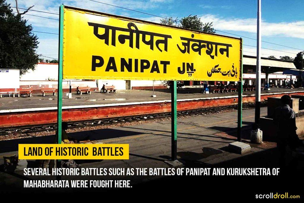 Panipat Junction