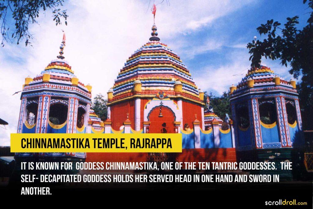 Chinnamastika temple