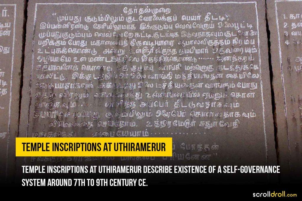 Temple Inscription at Uthiramerur