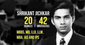 Shrikant Jichkar