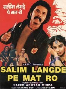 old movies hard name bollywood