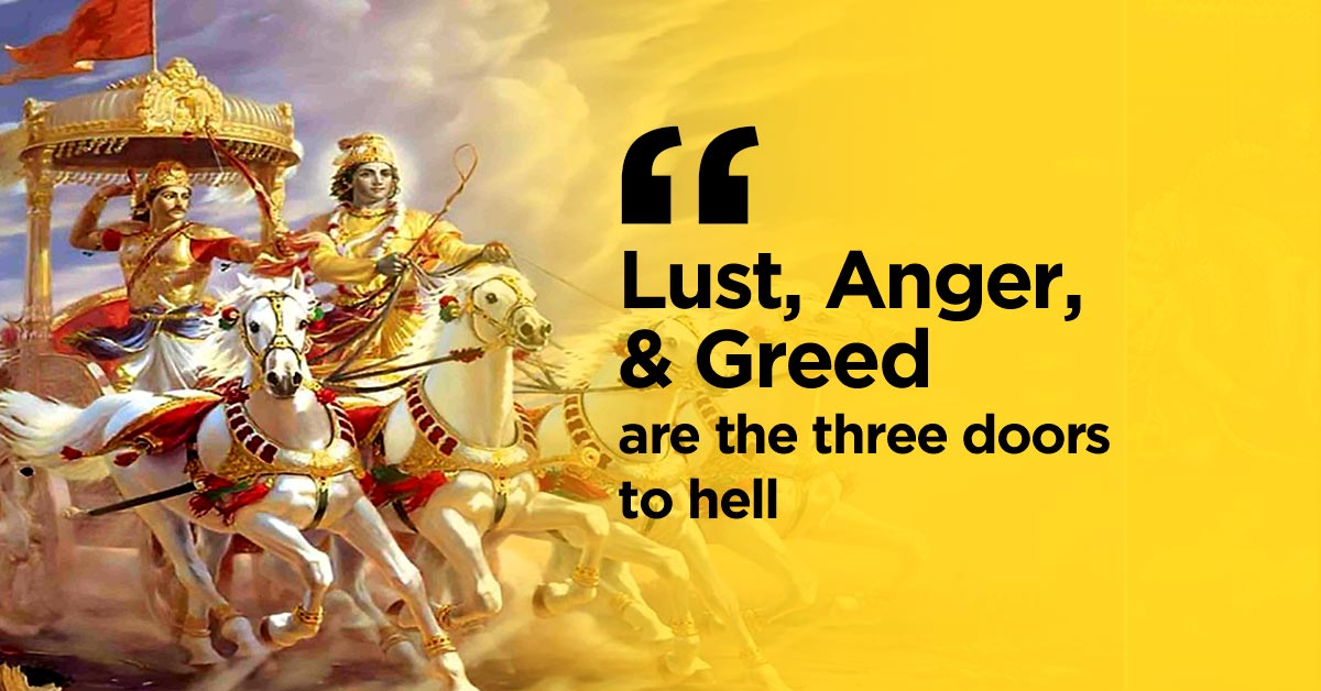 18 Bhagavad Gita Quotes To Understand Life Better  Janmashtami special: Great and inspirational quotes bhagavad gita quotes