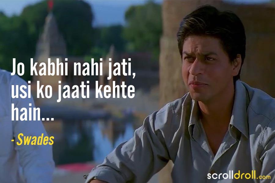 Famous shahrukh dialogue khan 10 Most